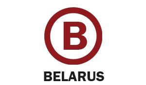BELARUS ÜRÜN SERTİFİKASI